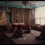 【インドネシア バリ島】人生のリセットで見えてくる新たな運命の物語