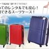使って安心。スーツケースの選び方。初めてでも安心なスーツケース ベスト3