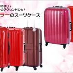 GWの季節は春夏ファッションのコーディネートでスーツケースと旅に出よう