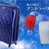 やっぱり『軽さ』は裏切らない!快適な旅を約束する、軽~いスーツケースセレクション