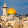 【イスラエル エルサレム】聖地で繰り広げられるアドベンチャー