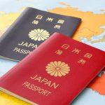 パスポートなくした!紛失や再発行の手続き方法